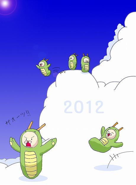 nennga2012.jpg