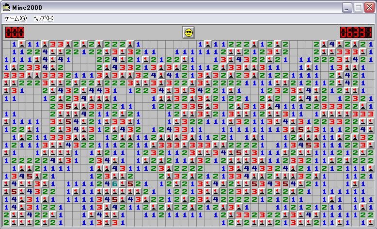 mine2000