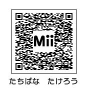 QRコードです。3DSの『Miiスタジオ』で撮影してください