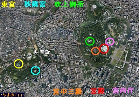 皇居航空地図●色12345-6-7-8-9