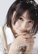 hata sawako30