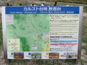 20111110009.jpg