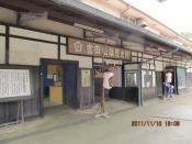 吉田松陰歴史館075