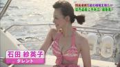 ishida saeko07