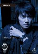 福山雅治03