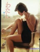 yamaguchi momoe43
