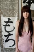 aizawa rina102
