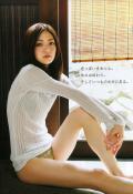 aizawa rina70