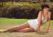 koizumi kyouko06