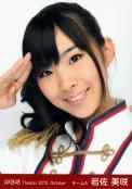 iwasa misaki01