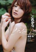 yoshii rei31