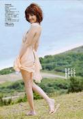 yoshii rei35