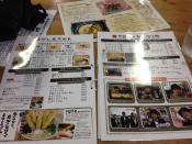 うどん屋 仁02