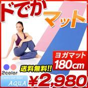 aqua-top1-new.jpg