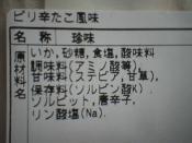 eae79a38-s.jpg