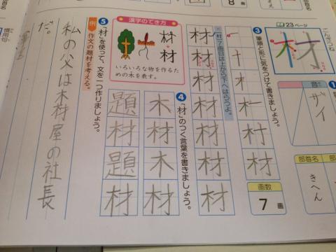 写真+(1)_convert_20121005075303