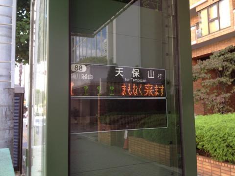 写真+(1)_convert_20121010072546