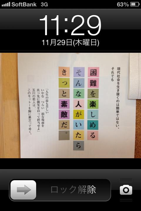 写真+(1)_convert_20121130065445