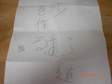CIMG1203_convert_20120328070505.jpg