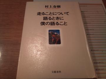 DSC_0862_convert_20111028072654.jpg