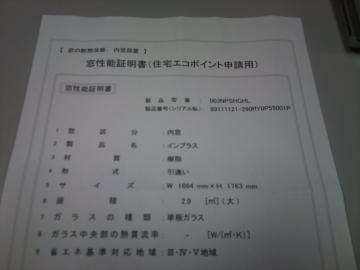 DSC_1012_convert_20111214075707.jpg