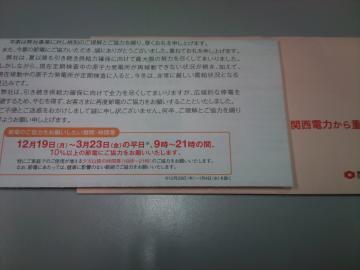 DSC_1017_convert_20111216072943.jpg