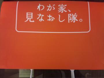 DSC_1018_convert_20111219080452.jpg