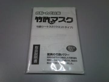 DSC_1039_convert_20120223073938.jpg