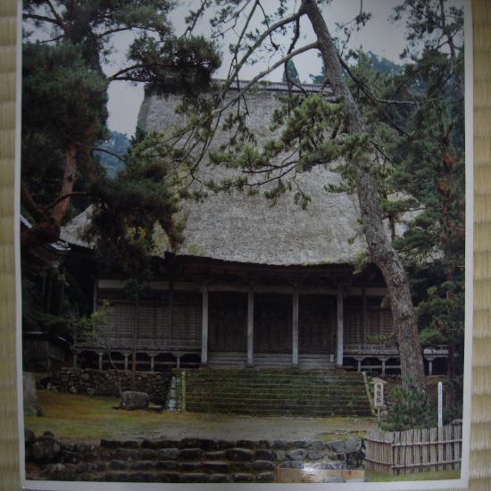 本誓寺ふるい写真