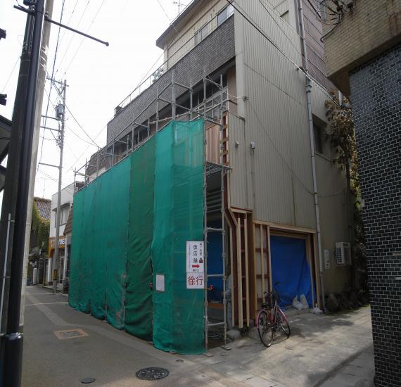 山下米店1