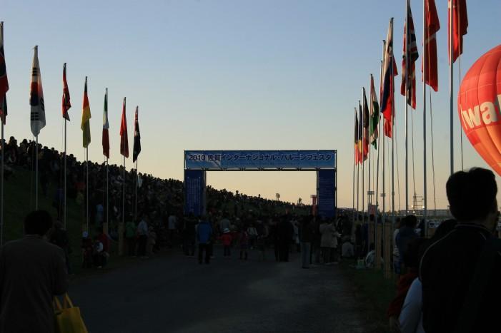 フェスタ2010 03