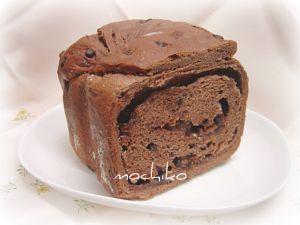 20101212チョコとホワイトチョコのココアパン 早焼き