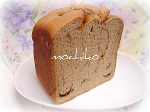 20110109コーヒーとシナモンとコーヒーアイシングのパン「