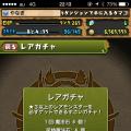c4b0079a-b101-4aee-b3d0-fb95327cc986.png