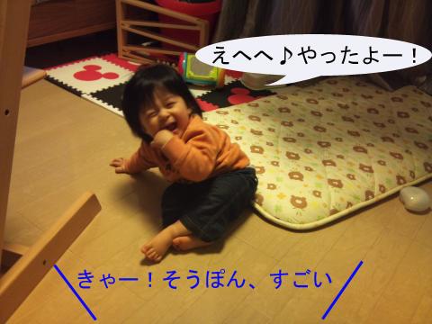 DSC_0068_convert_20101107220507のコピー