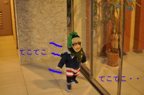 DSC_8422_convert_20110211183309のコピー
