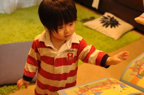DSC_8728_convert_20110301215844.jpg