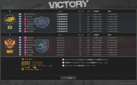 クラン戦1