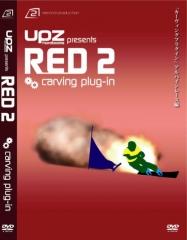 RED2_Jacket - バージョン 2(変換後)