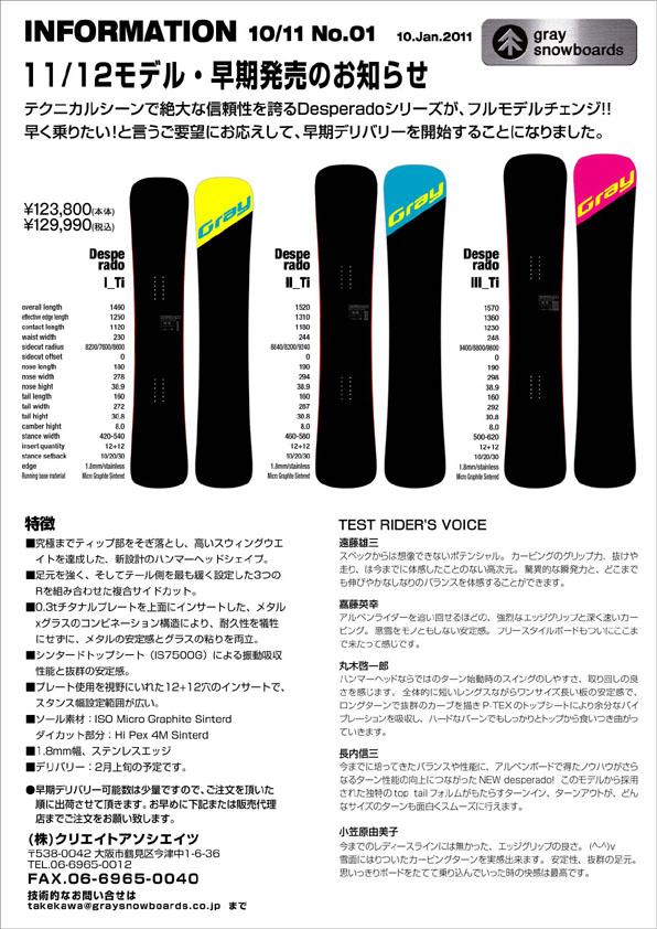 info_NewDespe_mail-2.jpg