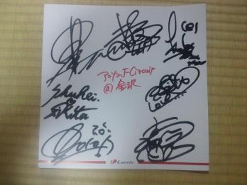 20110923DSC_0308サイン