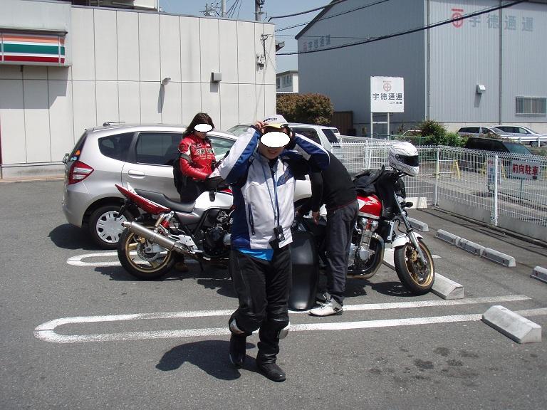 0514_6.jpg