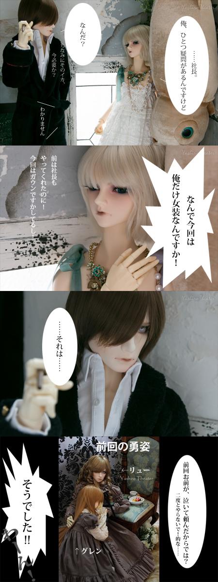 doll20141020008.jpg
