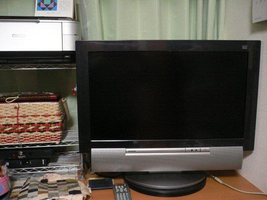 テレビP1040640