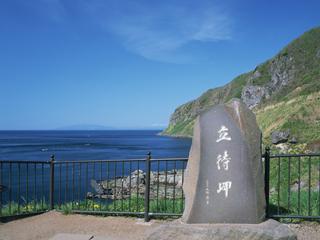 函館立待岬
