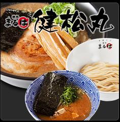 110527健松丸トップ