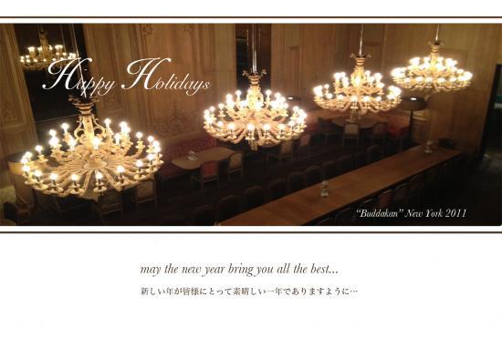 holiday2011blog_convert_20111225135249.jpg