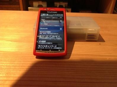 image_20121017135410.jpg