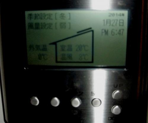 s-CIMG3479.jpg