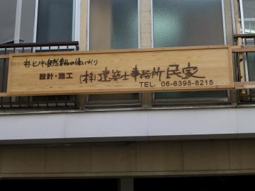 P1000080_20120809175403.jpg